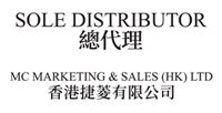 MC MARKETING & SALES (HONG KONG) LIMITED