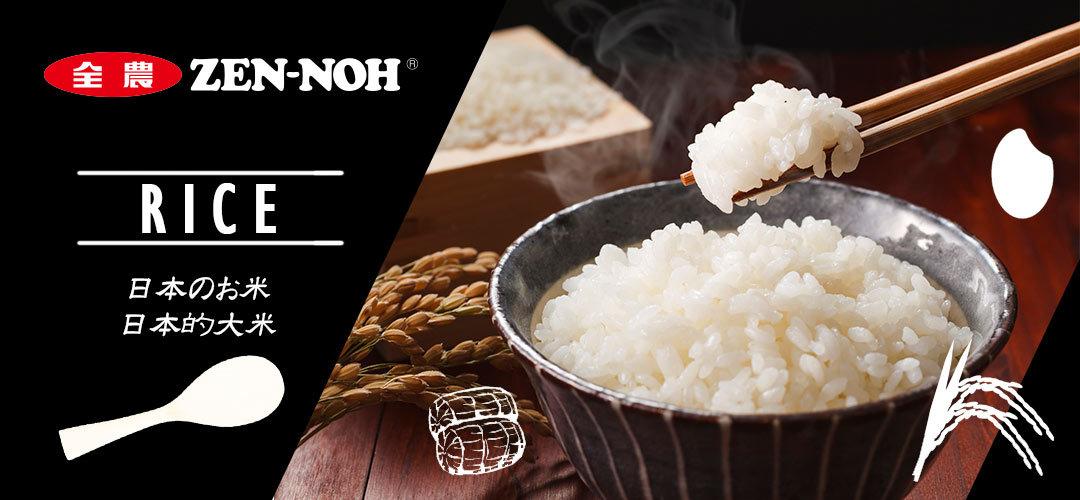 Zen Noh Hktvmall Online Shopping