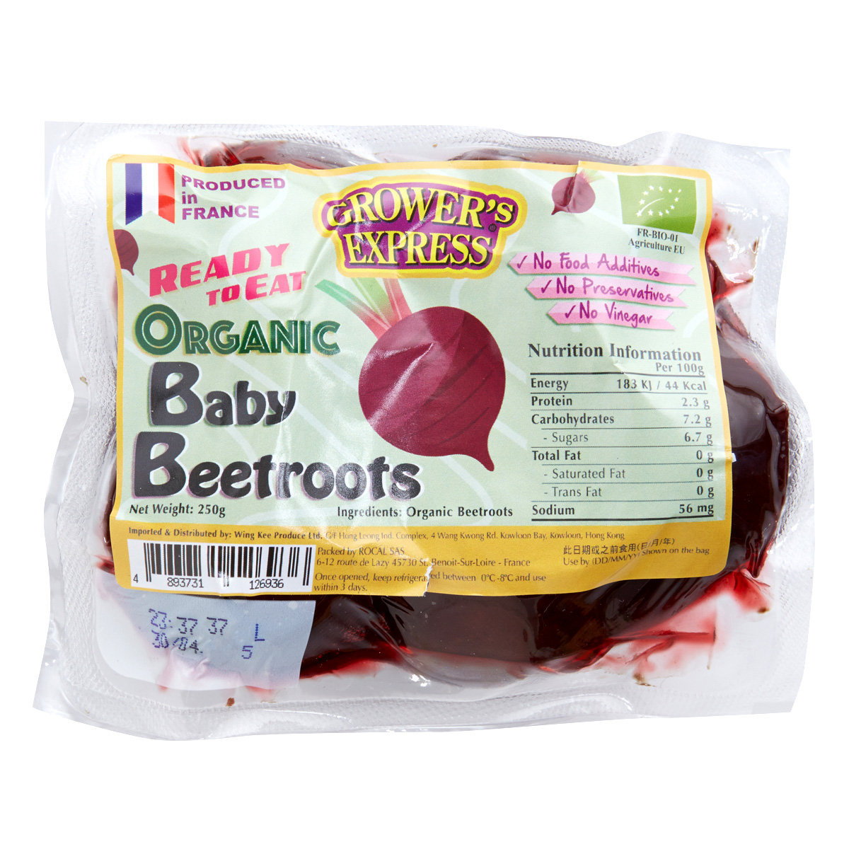 Beetroot (Organic) (220-250g approx./1pack)