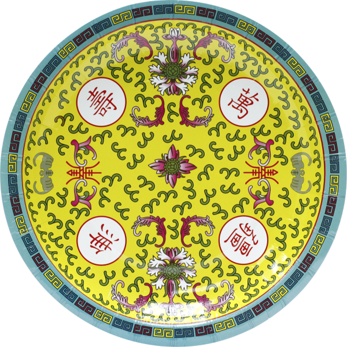 Deepdish Yellow Chinese Longevity Design Plate