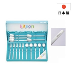 Kitson 不銹鋼餐具套裝 - 15支裝 1件