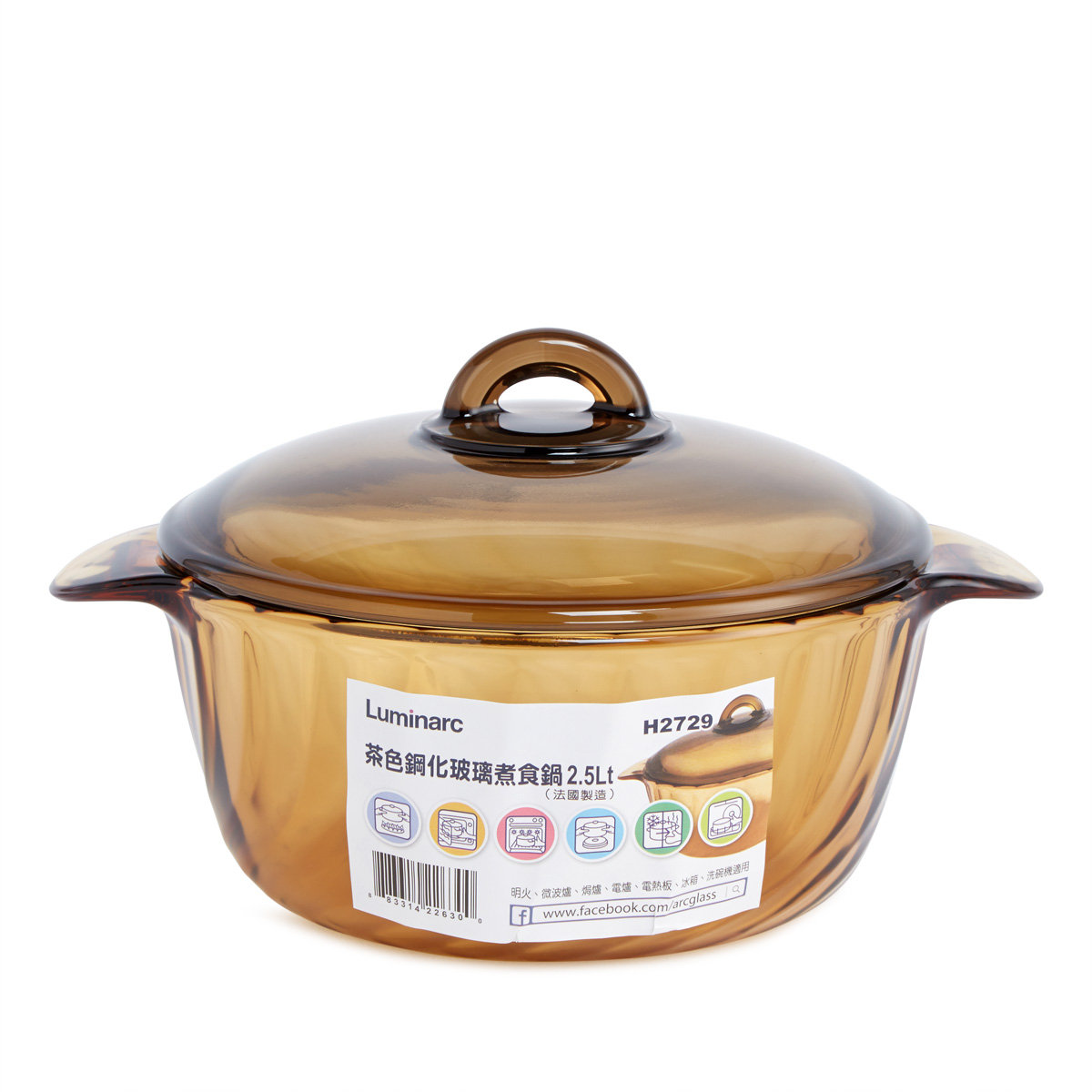 Tempered-Glass Amber Trianon Heat-resistant Glass Casserole with Lid - 2.5L