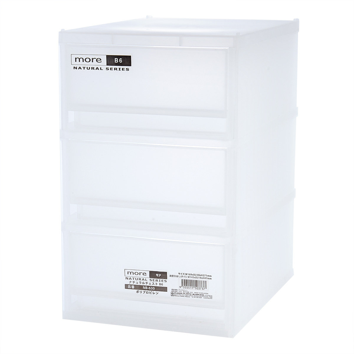 3 Layers B6 Size Plastic Drawer