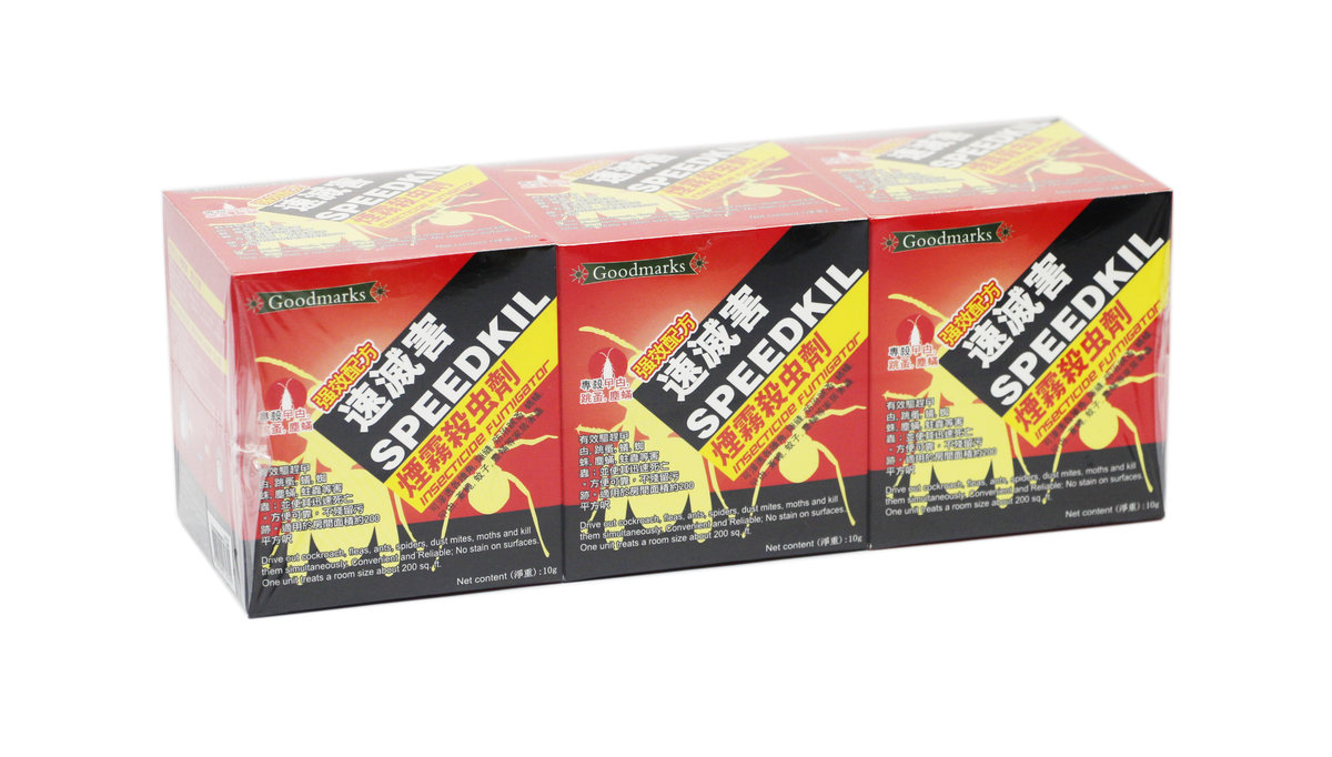 SPEEDKIL Insecticide Fumigator 10G x 3pcs (Value Pack)