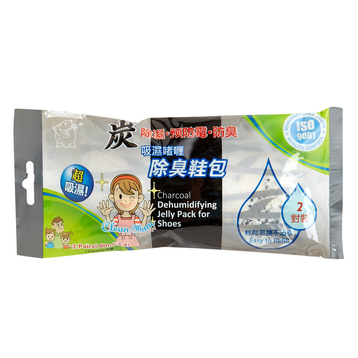 Charcoal Dehumidifying Jelly Pack for Shoes