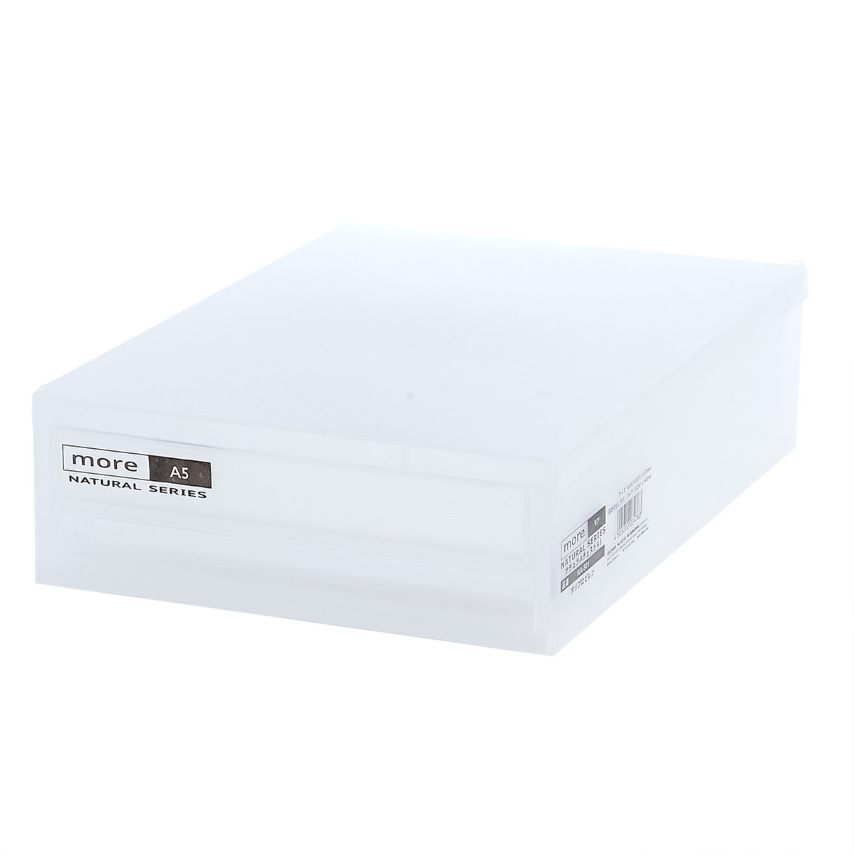 A5 Size Plastic Drawer (Shallow)