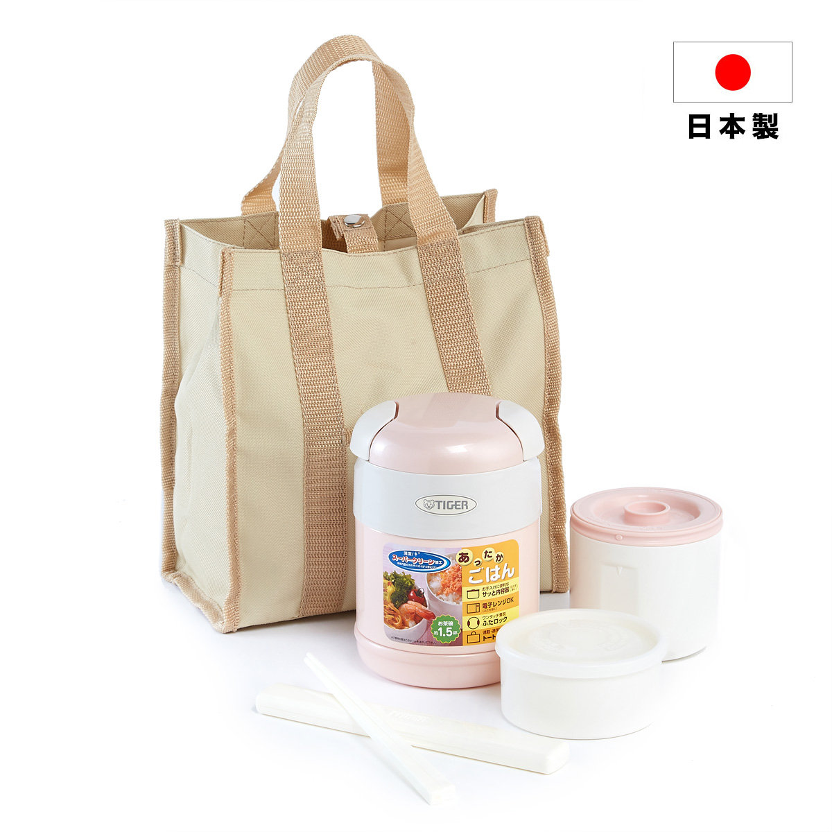 Stainless Steel Vacuum Lunch Jar - Pink [Authorized Product]