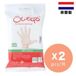 Sweeps 99% 天然純水抹手濕紙巾 (15 張) x 2 2件