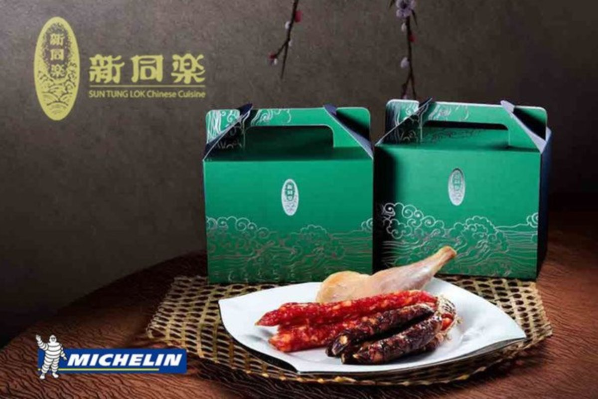 Tsim Sha Tsui - 1 Box - Chinese Pork Sausages Gift Set (6pcs) + Homemade XO Chili Sauce