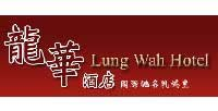 Lung Wah Hotel