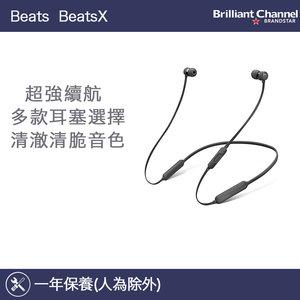 Beats Beats X 入耳式耳機 (黑色) (平行進口)