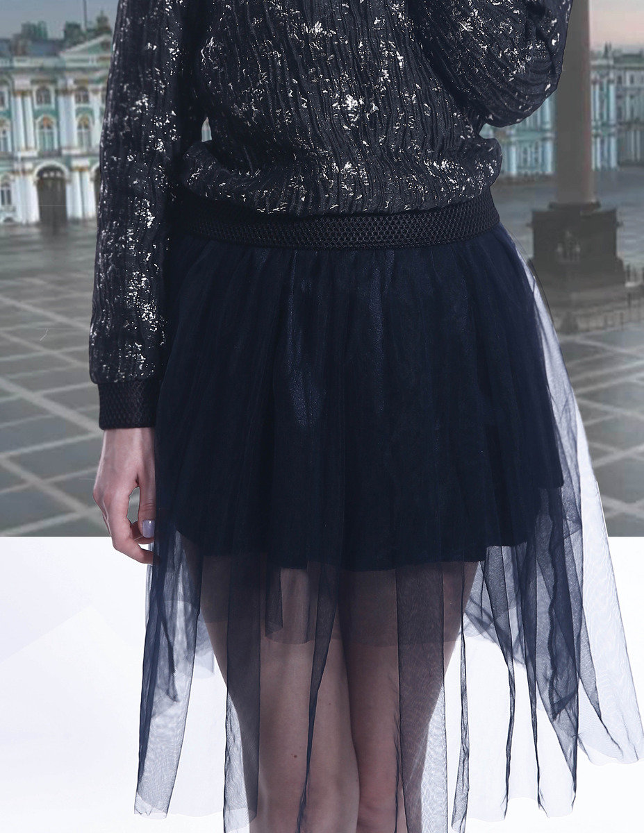Sheer Bottom Tulle Midi Skirt