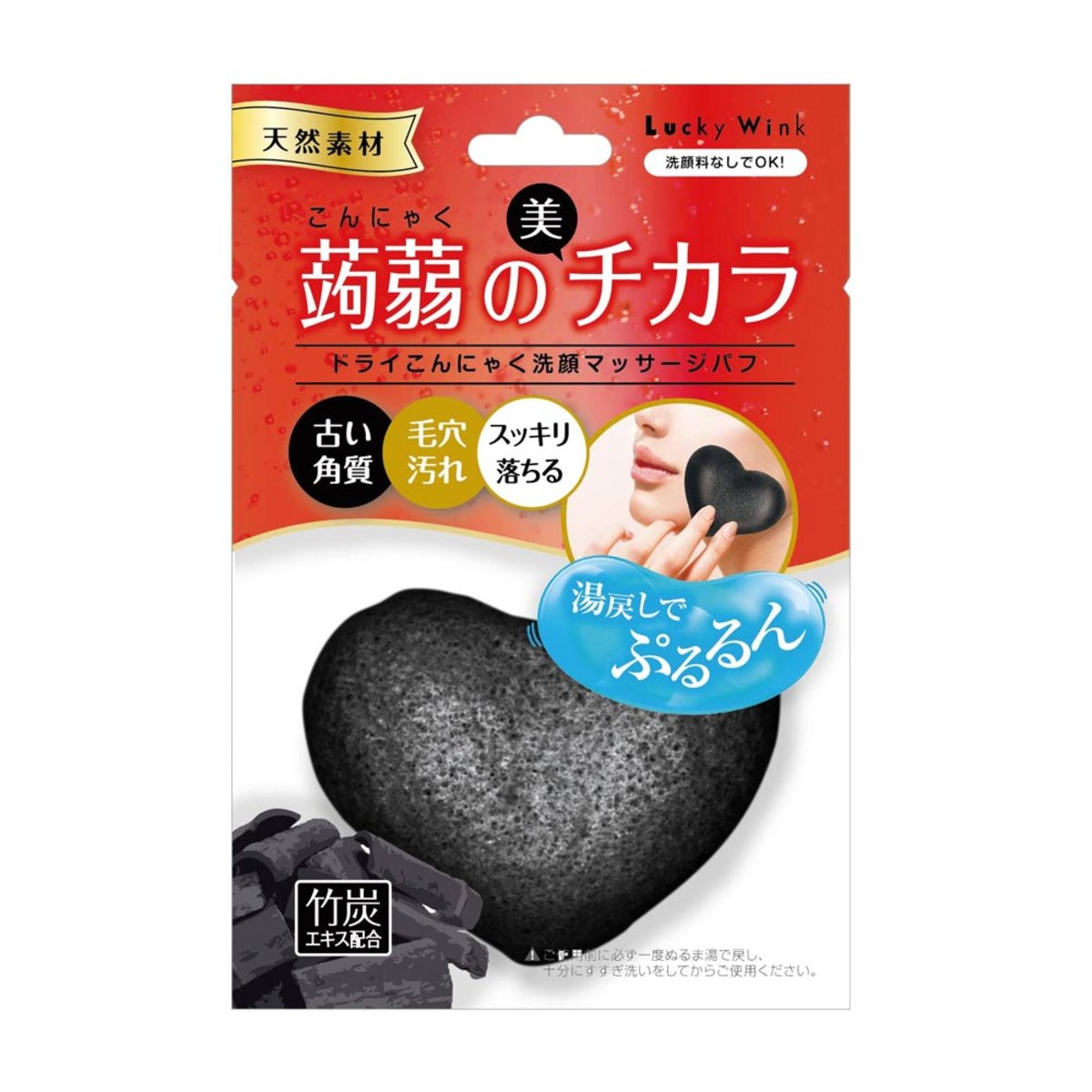 Dry Konjac Face Massage Puff PFD400