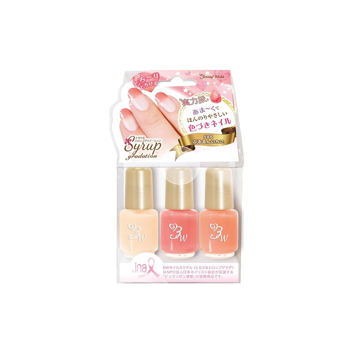 Cream 3 Colours Cocktail Nail Polish (Strawberry)