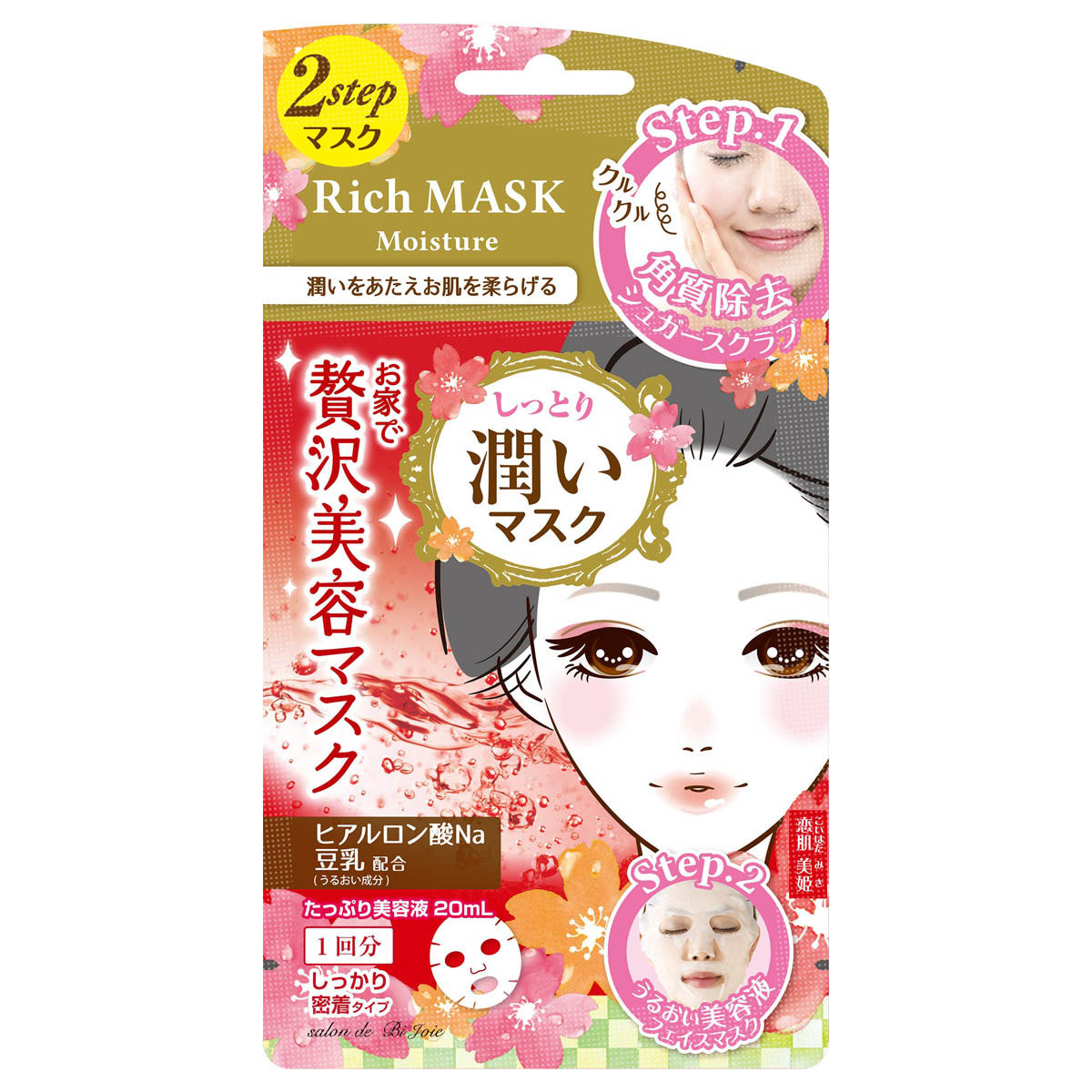 Rich Mask Deep Moisture