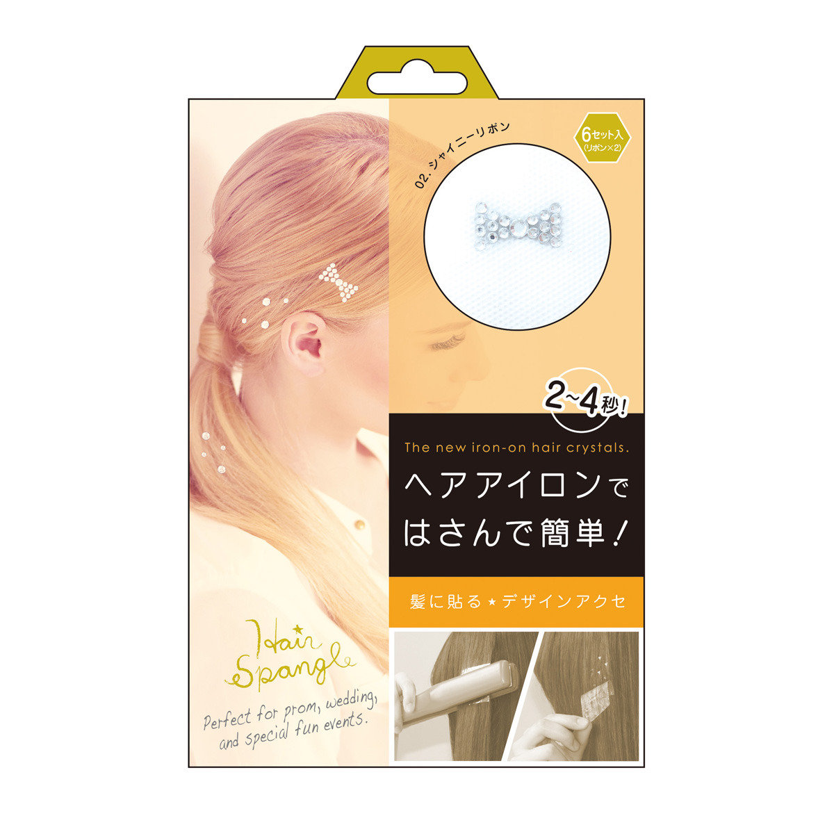 Hair Spangle HSP781