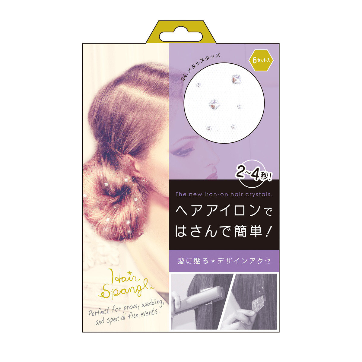 Hair Spangle HSP783