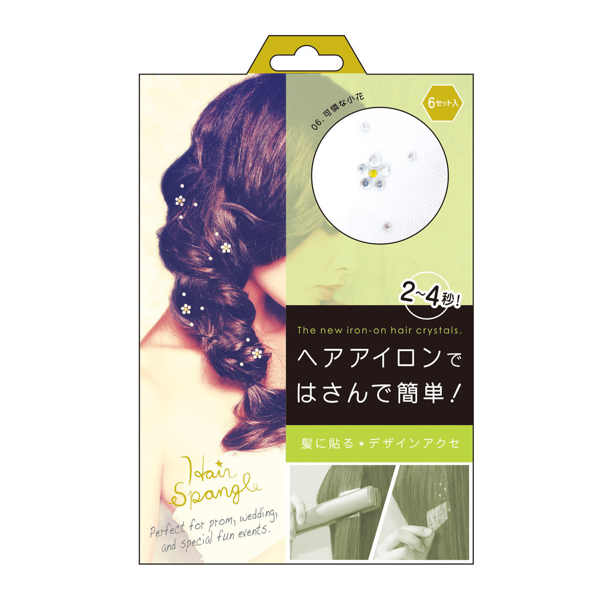 Hair Spangle HSP785