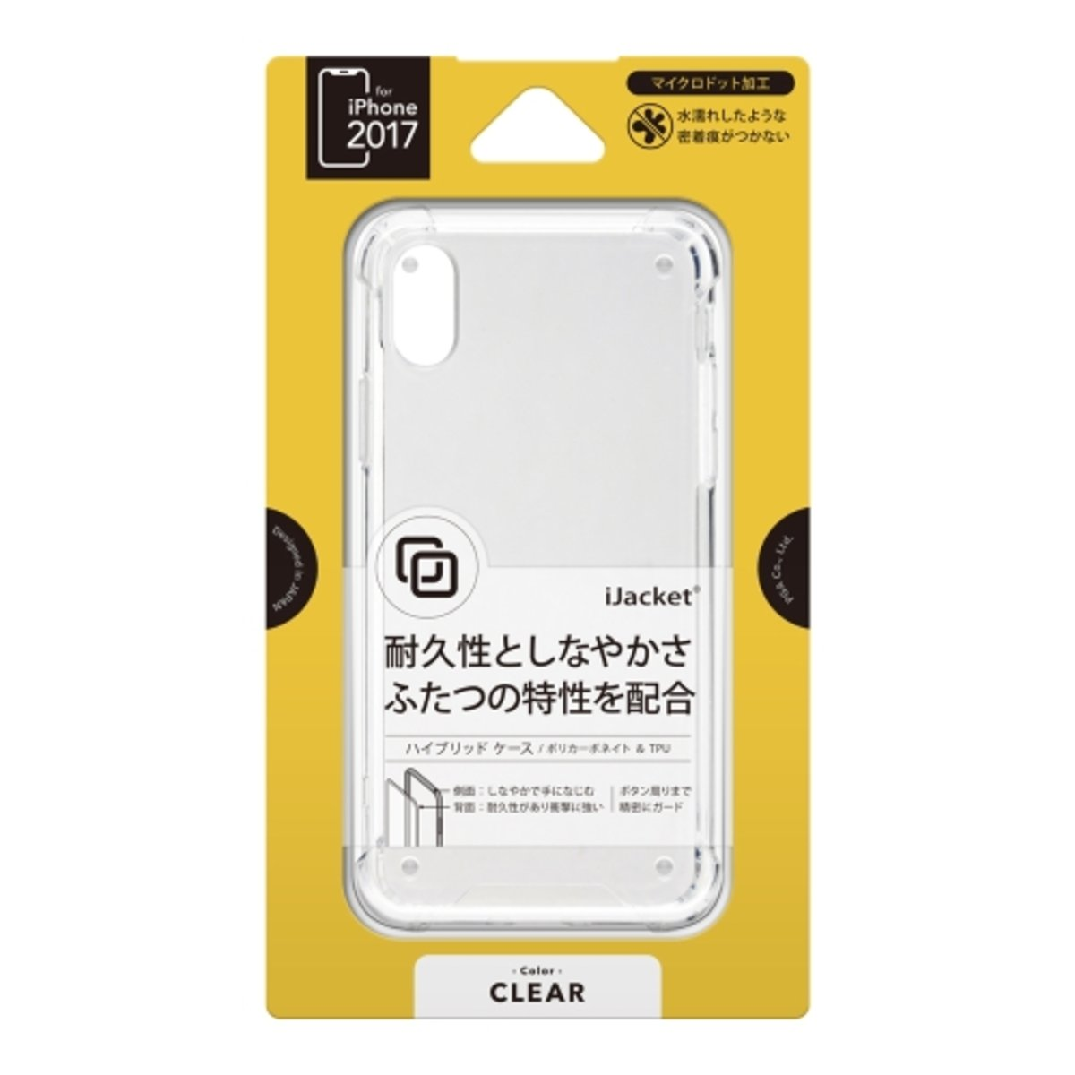 iPhone X Premium Style Back Cover 17XPT13CL