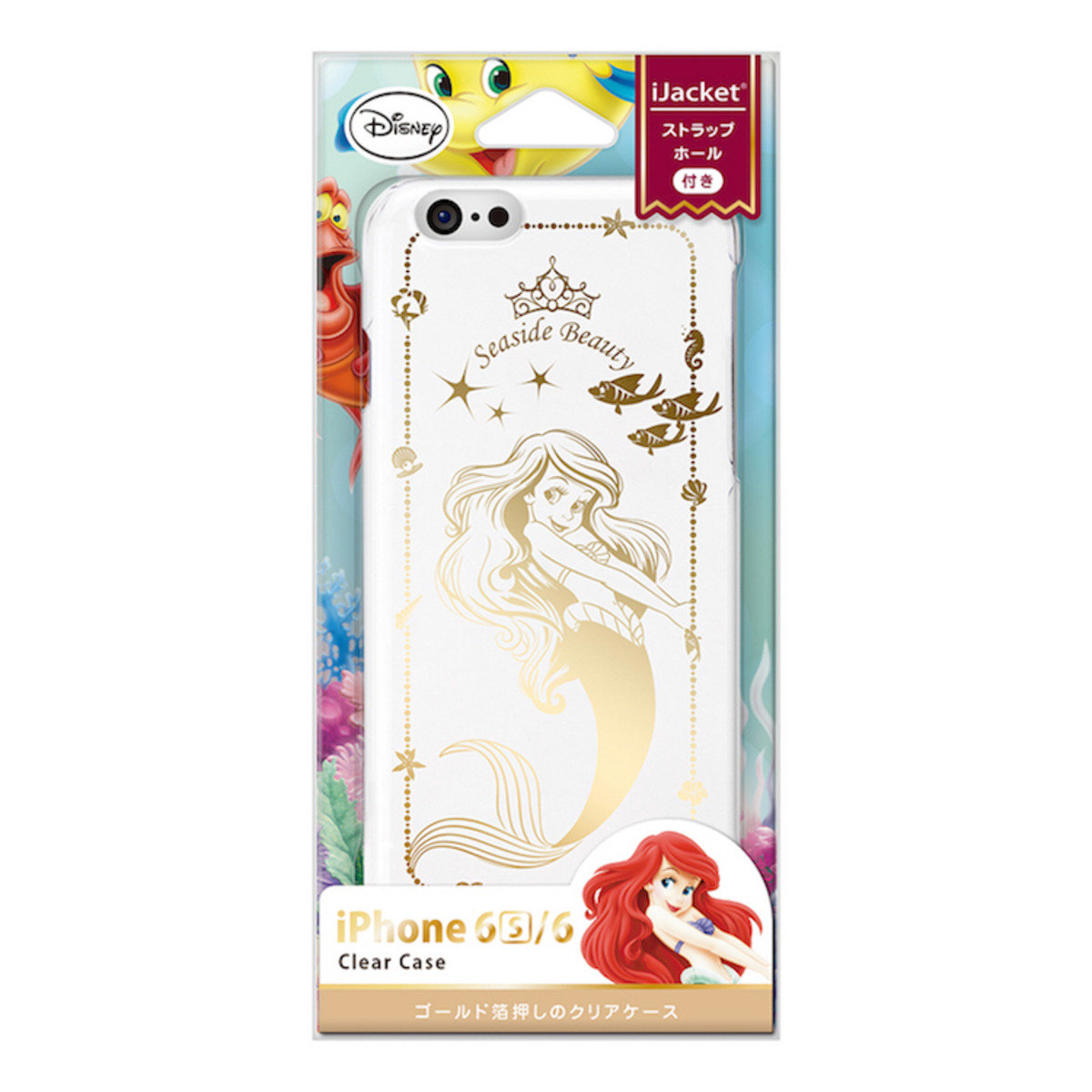 iPhone 6 / iPhone 6S Disney Ariel PC Mobile Phone Case DCS027ARL