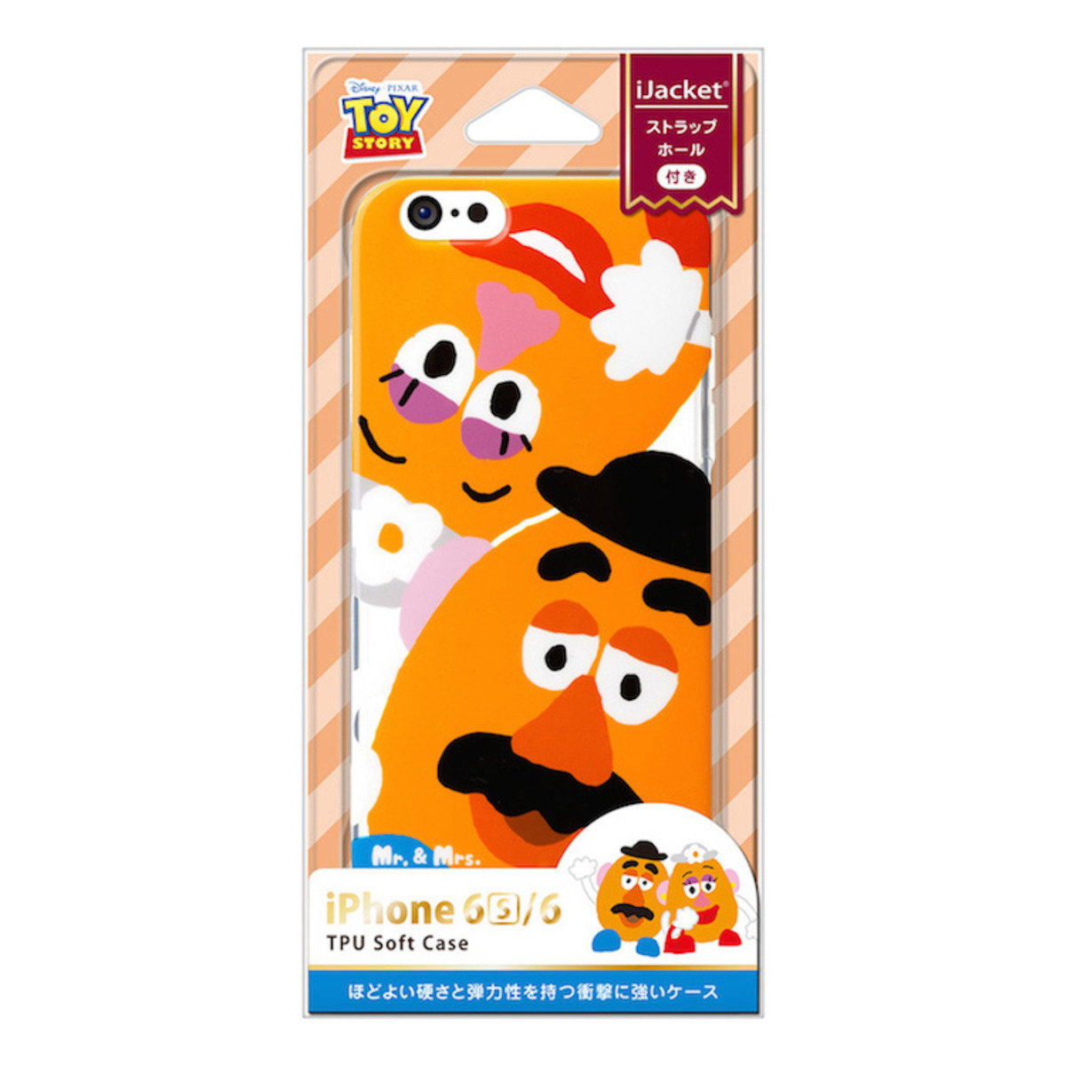 iPhone 6 / iPhone 6S Disney Potato Head TPU Mobile Phone Case DCS040TOY