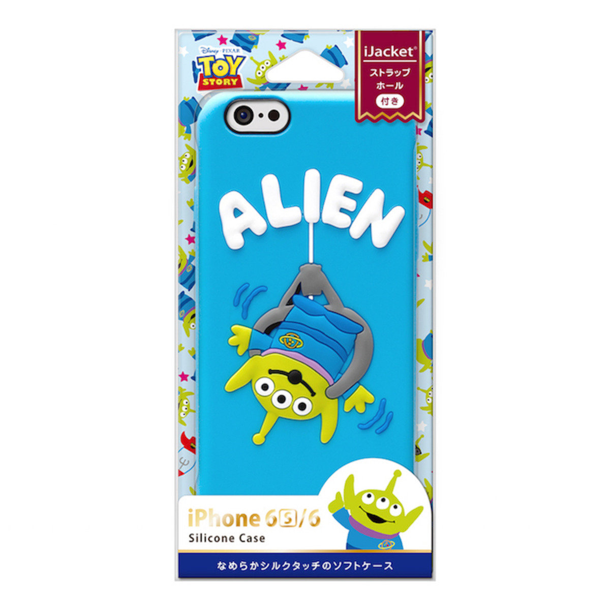 iPhone 6 / iPhone 6S Disney Alien Silicone Mobile Phone Case DCS041LGM