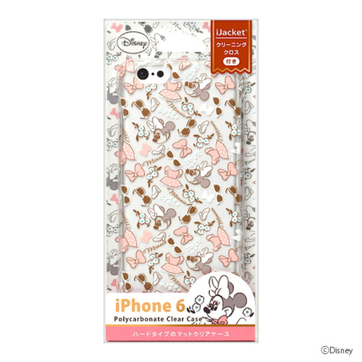 iPhone 6 / iPhone 6S Disney Minnie PC Mobile Phone Case DCS850MNE