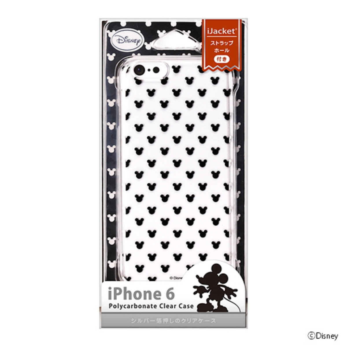 iPhone 6 / iPhone 6S Disney Mickey PC Mobile Phone Case DCS890MKY