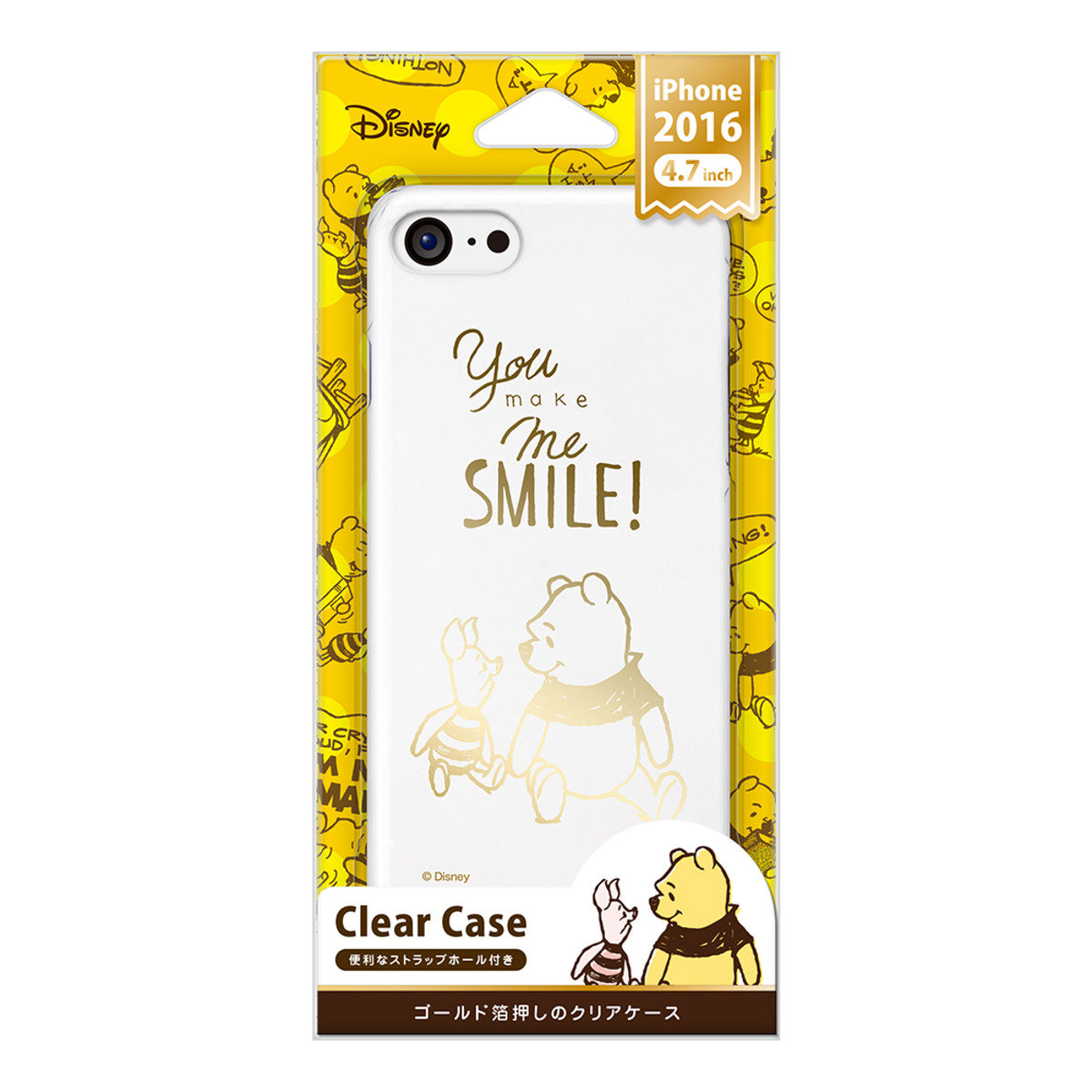 iPhone 7 / iPhone 8 Disney Winnie the Pooh PC Mobile Phone Case DCS134POO