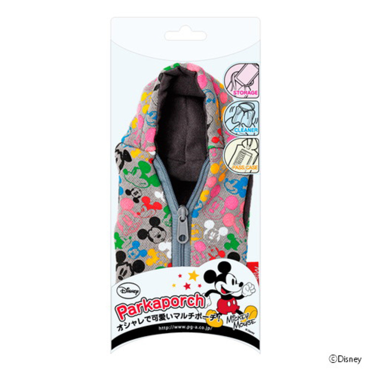 Disney Mickey Multi Purpose Fashion Pouch DNYPP300