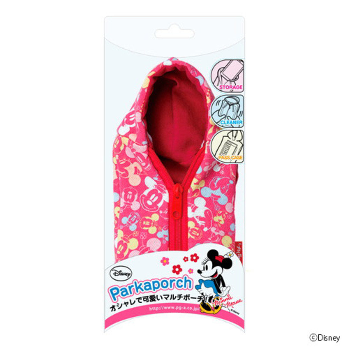 Disney Minnie Multi Purpose Fashion Pouch DNYPP301