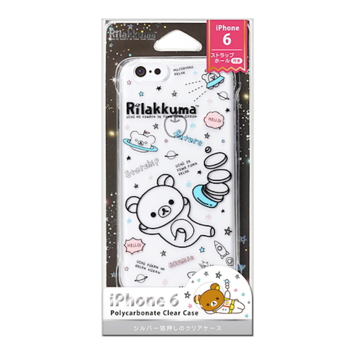 iPhone 6 / iPhone 6S San-X Rilakkuma Series Mobile Phone Case YY00605