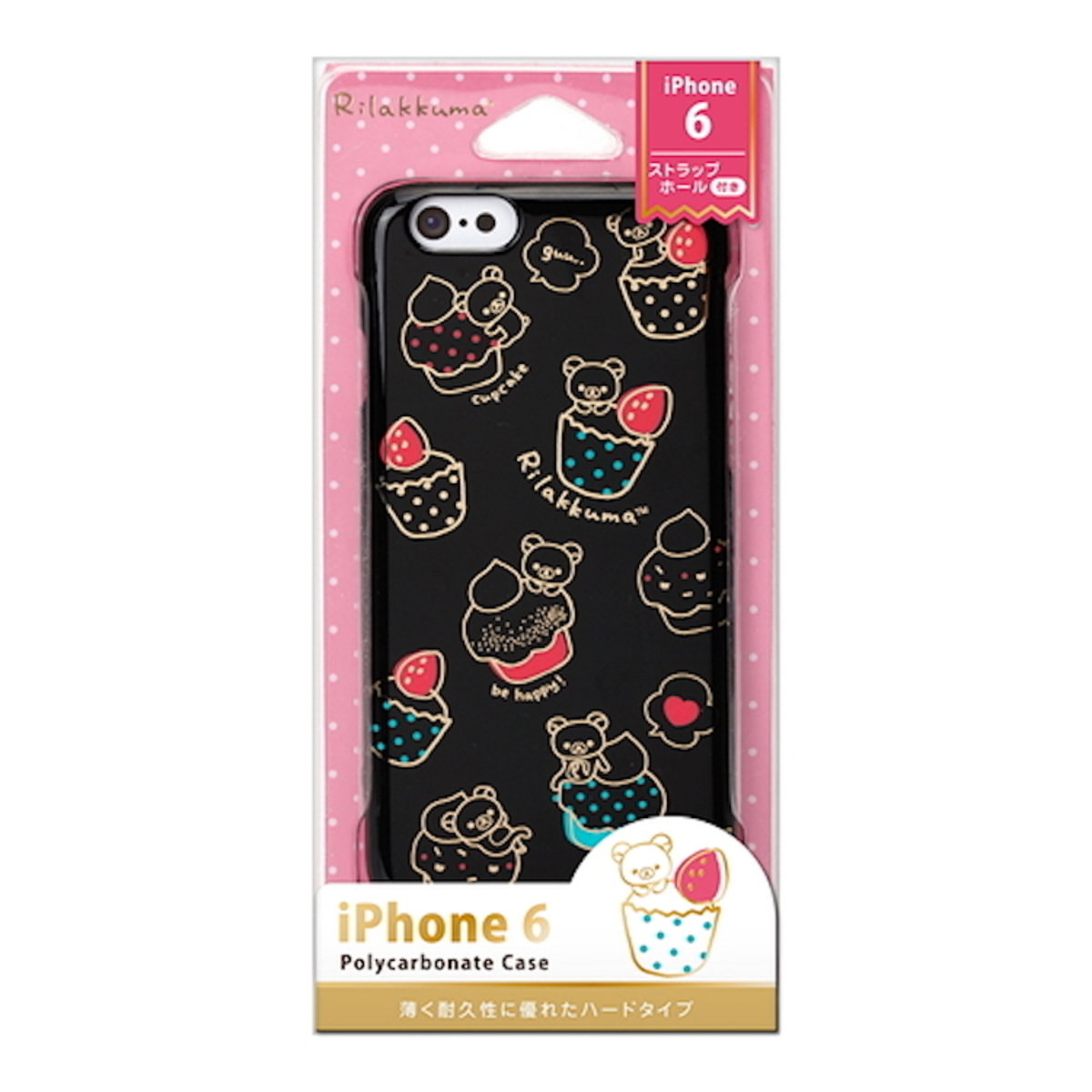 iPhone 6 / iPhone 6S San-X Rilakkuma Series Mobile Phone Case YY00608