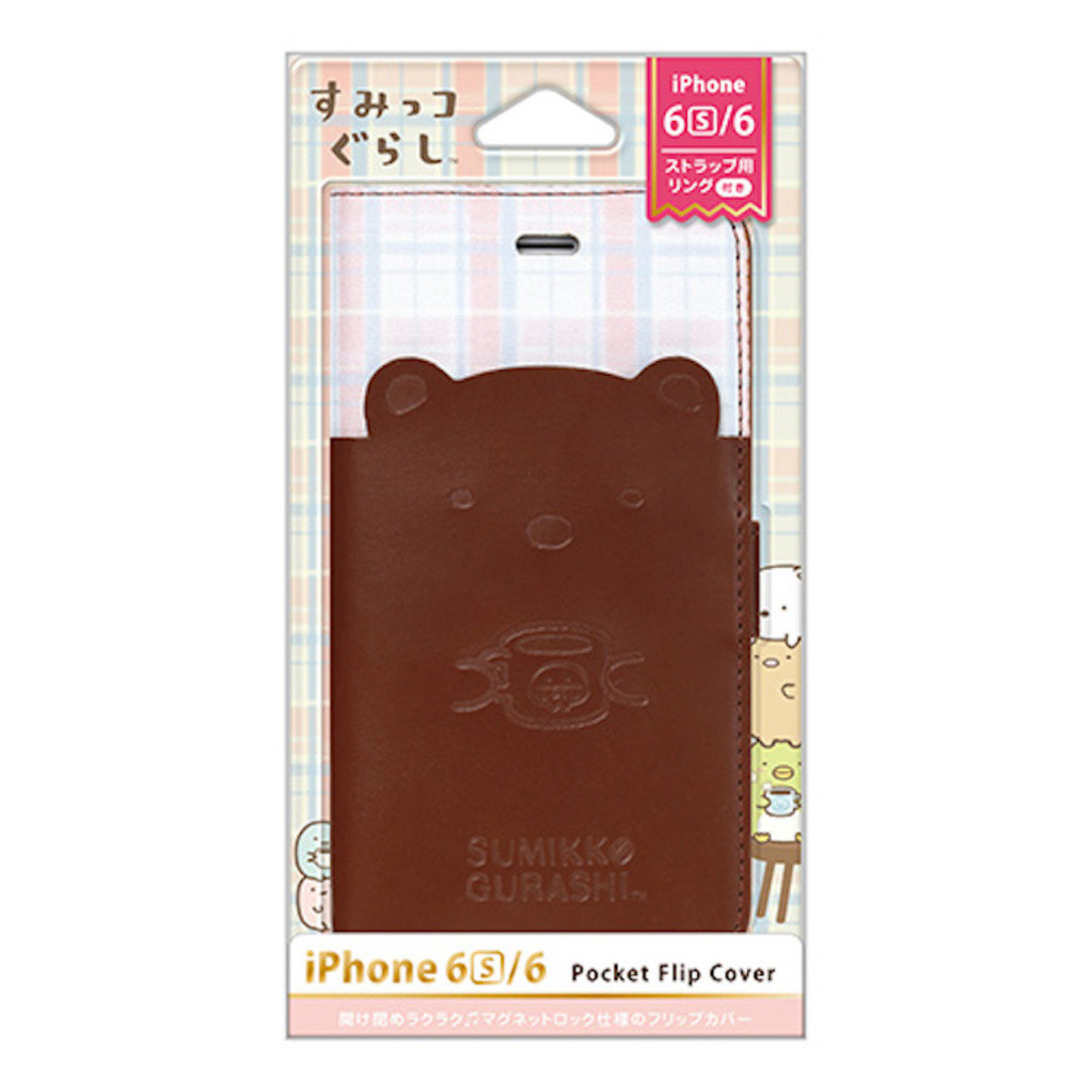 iPhone 6 / iPhone 6S San-X Rilakkuma Series Mobile Phone Case YY01012