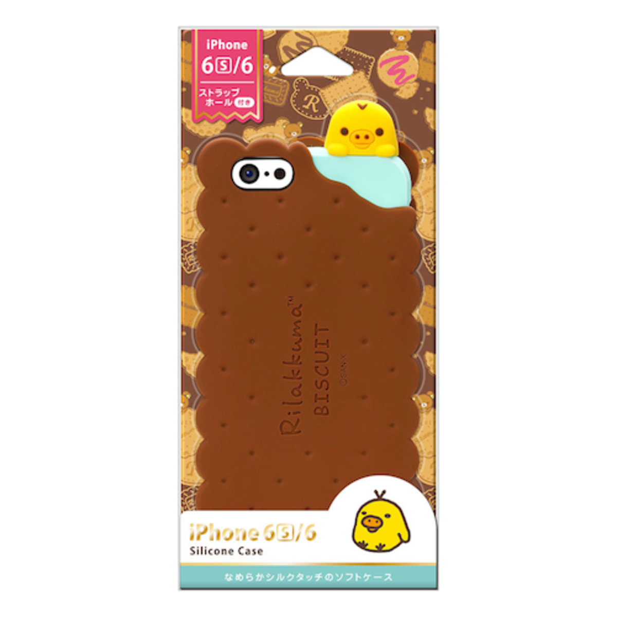 iPhone 6 / iPhone 6S San-X Rilakkuma Series Mobile Phone Case YY01106