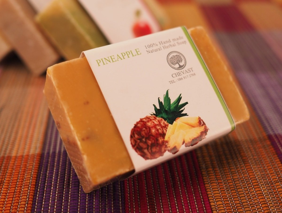 Thai Natural Herbal Soap (Pineapple Scent)