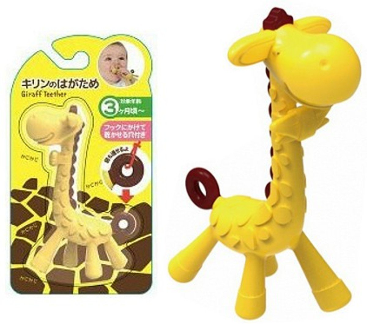 Baby Teether - Giraffe