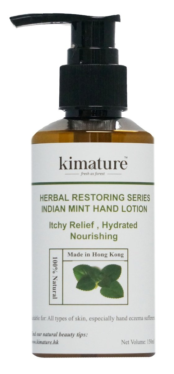 INDIAN MINT HAND LOTION (150ML)