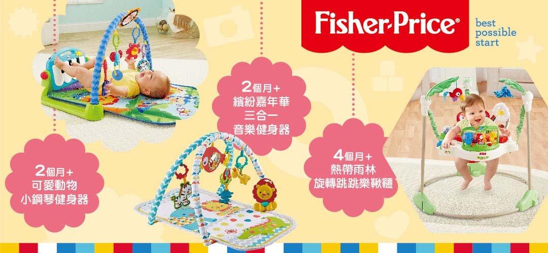 Fisher Price Fresh Food Feeder Alat Mpasi Bayi Teether Buah Merah Source · 1 2 3