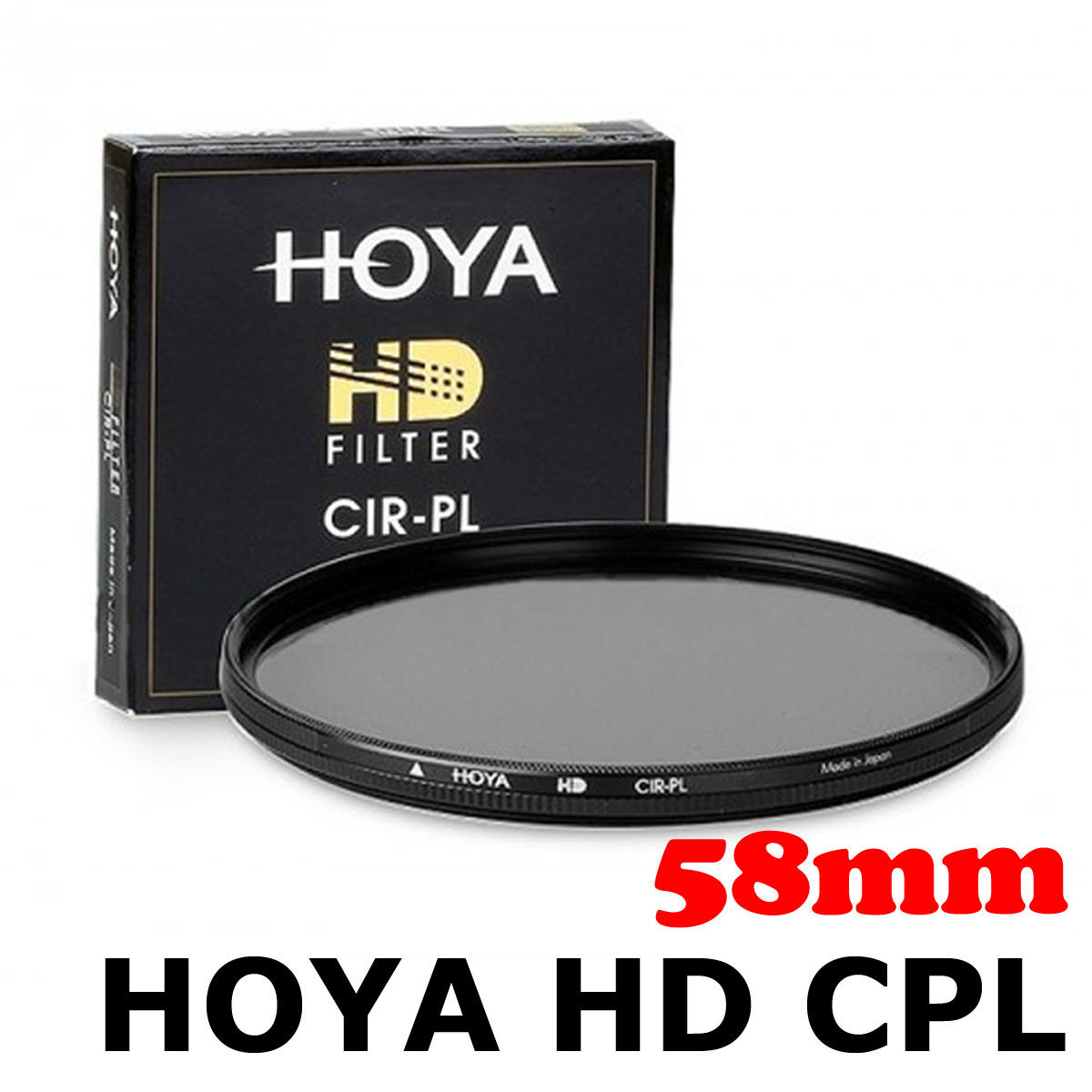 HD CPL 58mm Slim Filter Circular Polarizer
