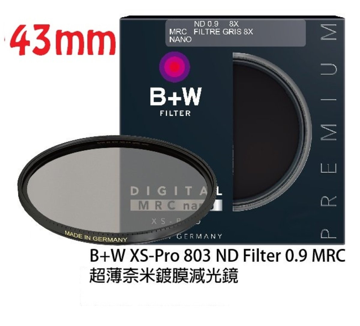 43mm XS-Pro MRC Nano 803 Solid Neutral Density ND 0.9 Filter ND8 (3-Stop)