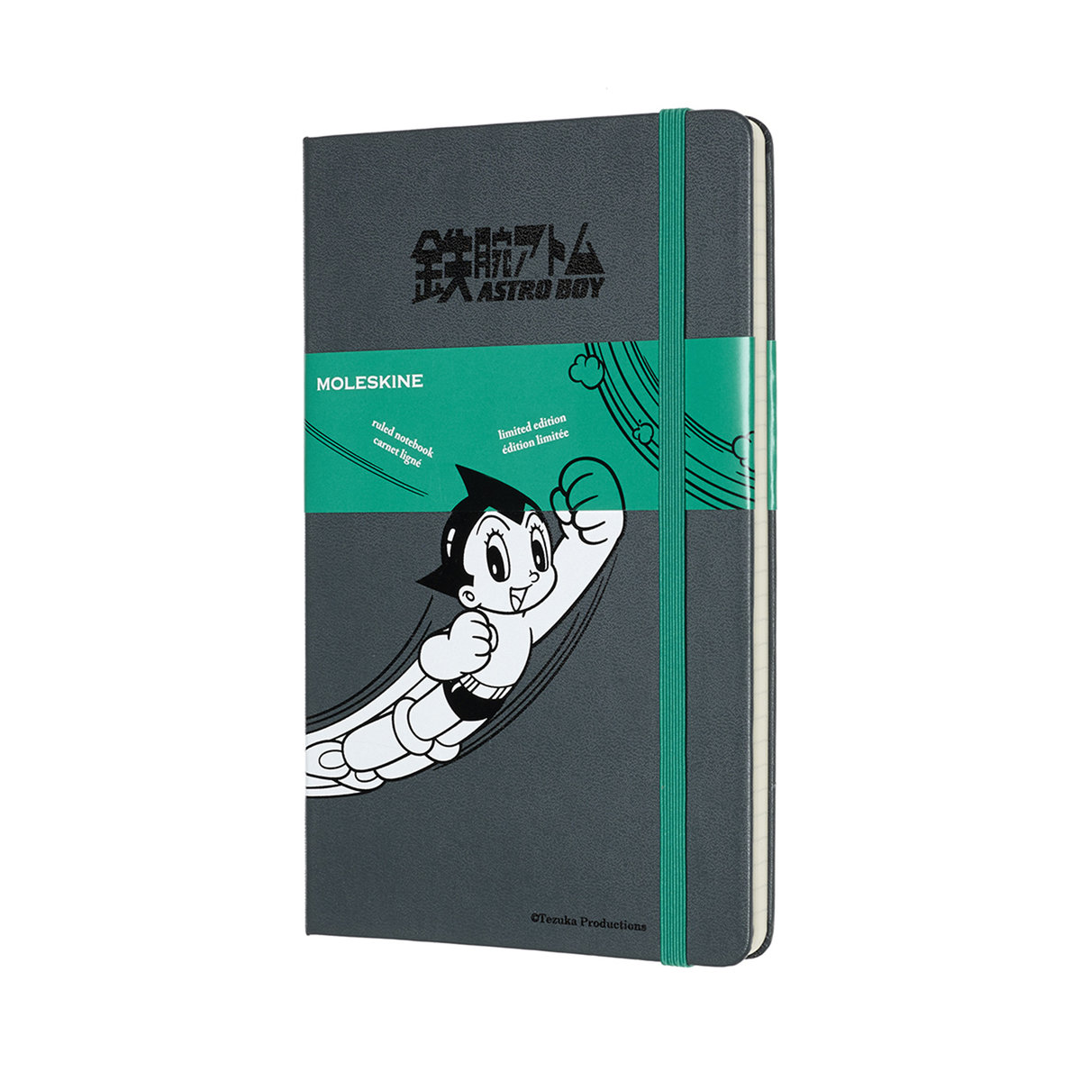 Moleskine Limited Edition Notebook ASTRO BOY Large Ruled DARK GREY
