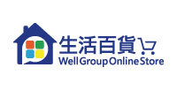 Well Group Online Store