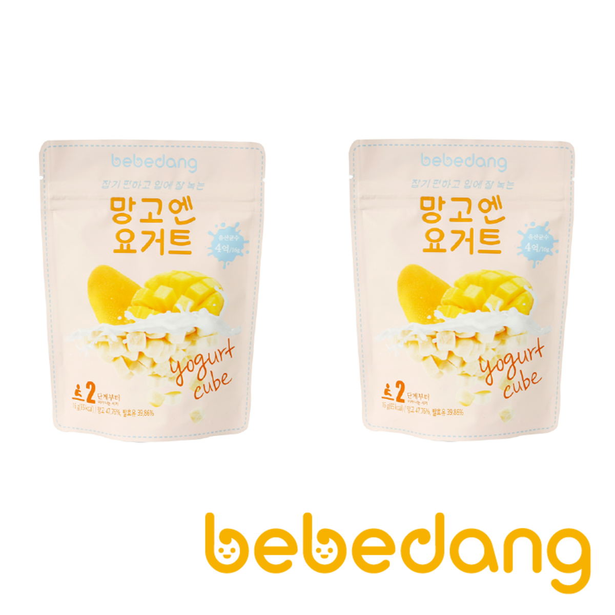 Dry Frozen Yogurt Cube Mango 2pc