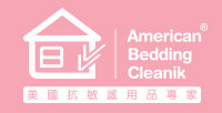 American Bedding Cleanik