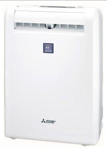 MJ-E85EF-H   Dehumidifier   (Made in Japan)