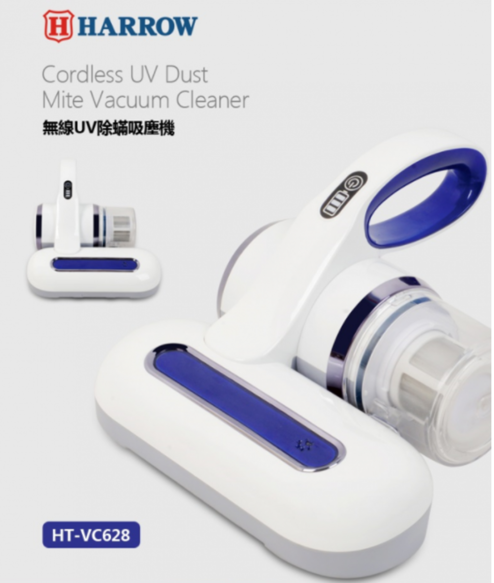 HT-VC628 Wireless UV Dust Mite Vacuum Cleaner