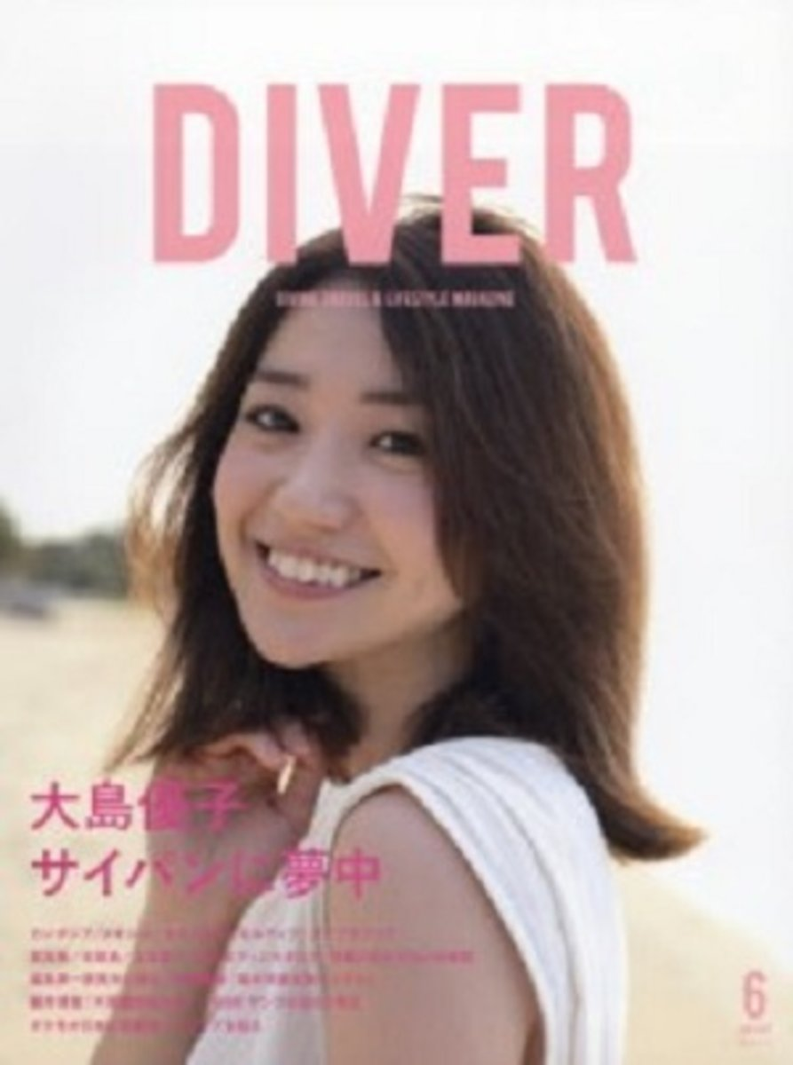 Diver (Subscribe for 12 issues)