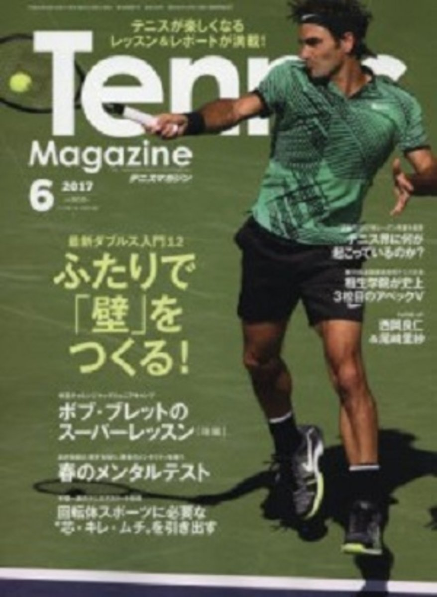 Tennis Magazine (Subscribe for 12 issues)
