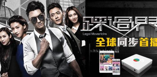 TVB   MyTV Super Anywhere tv box   HKTVmall Online Shopping